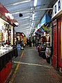 Inside Shepherd's Bush Market W12 - geograph.org.uk - 1769351.jpg