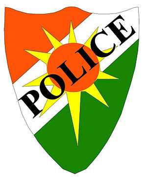 National Police of Niger - Image: Insigna of the national police of Niger
