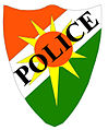 Insigna of the national police of Niger.jpg