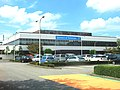 Intel Japan Tsukuba Office.jpg