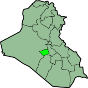 2008 Karbala bombing - Location of Karbala