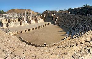 Beit She'an - Beit She'an theatre