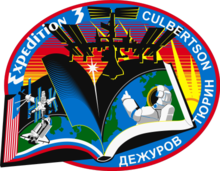 Description de l'image  Iss expedition 3 mission patch.png.