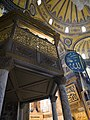 Istanbul PB086150raw (4116379019).jpg