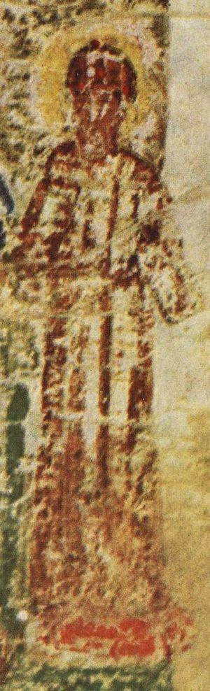 Ivan Sratsimir of Bulgaria - Image of Ivan Sratsimir from a contemporary Bulgarian translation of the Manasses Chronicle.
