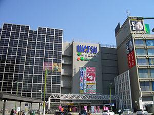 Iwatsuki-ku, Saitama - Iwatsuki Watsu shopping center, Saitama City