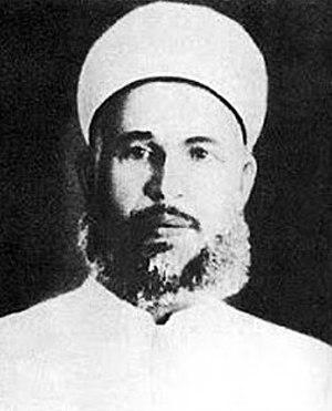 Izz ad-Din al-Qassam - Image: Izz ad Din al Qassam