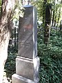 József Bálint †1888 grave obelisk, 2020 Sárospatak.jpg