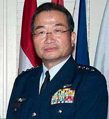 JASDF General Yoshiyuki Sugiyama 杉山良行空将 (US Air Force photo 170407-F-EX201-1035 International Air Chiefs inducted into Honor Roll).jpg