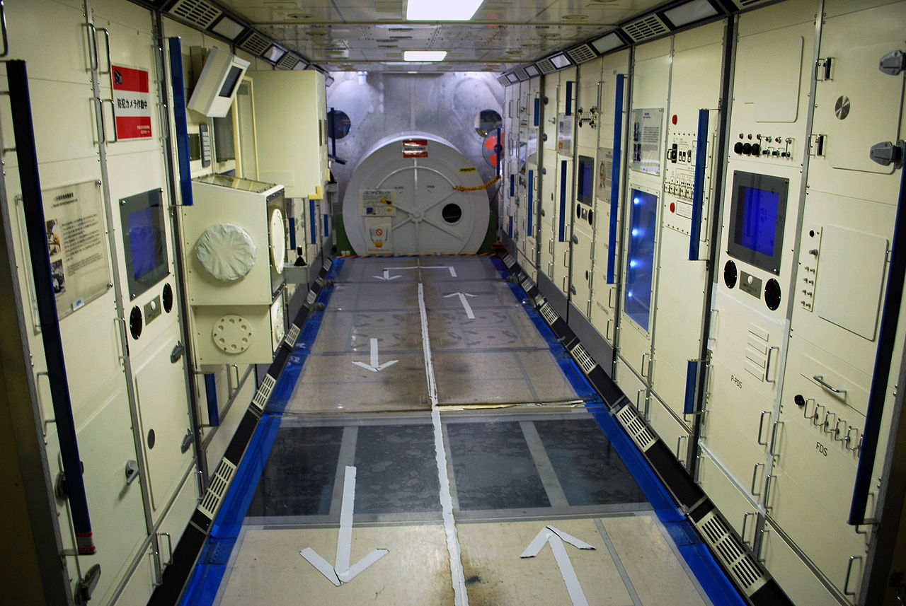 insideiss space station shower - photo #28