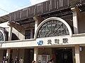 JR元町駅 - panoramio.jpg