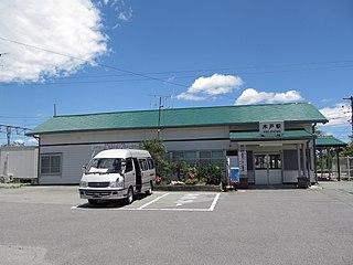 Kido Station Railway station in Naraha, Fukushima Prefecture, Japan