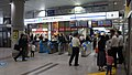 JR Shinagawa Station Shinkansen South Transfer Gates.jpg