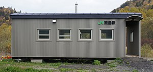 JR Soya-Main-Line Osashima Station building.jpg