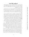 JUA0662884.pdf