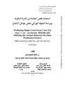 JUA0666317.pdf