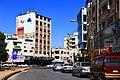 Jabal Al Hussein, Amman, Jordan - panoramio (1).jpg