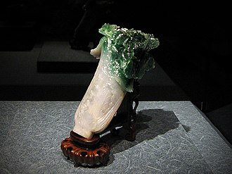 Dowry - Jadeite Cabbage – Jin received it as part of her dowry for her wedding to Guangxu, in 1889; originally displayed in Forbidden City (Beijing), it is now in National Palace Museum (Taipei City).