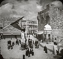 Jaffa Gate from Outside. Jerusalem.jpg