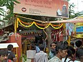 Jagannatha Mandira Bengaluru Ratha Jatra2011.JPG