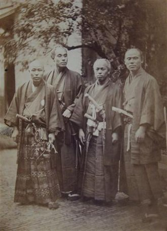 First Japanese Embassy to Europe (1862) - Members of the embassy in Utrecht. The second is Fukuzawa Yukichi from the left.