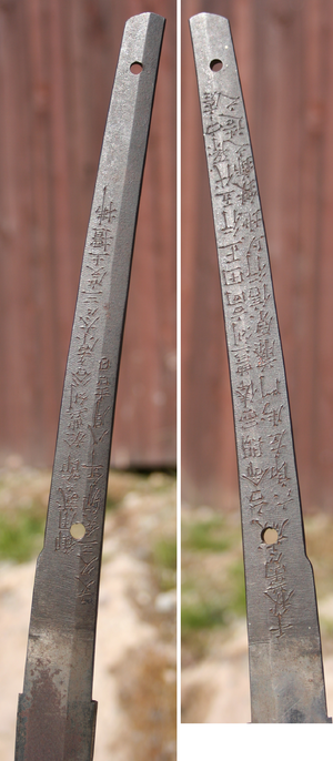 Tang (tools) - The two sides of the tang of a Japanese katana