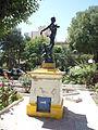 Jardin à centre de ville de sétif 3.JPG