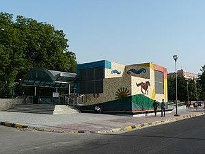 Jawaharlal Nehru Stadium metro station - Image: Jawaharlal Nehru Stadium (Delhi Metro)