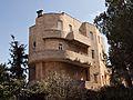 Jerusalem Art Deco (5517290614).jpg