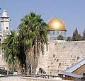 Jerusalem Dome of the rock BW 12.JPG