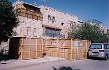 Sukkot - Wikipedia, the free encyclopedia