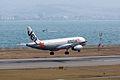 Jetstar Japan ,GK207 ,Airbus A320-232 ,JA02JJ ,Arrived from Narita ,Kansai Airport (16187921324).jpg