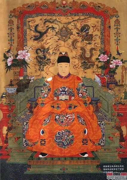 File:Jianqi Emperor.jpeg
