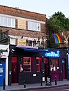 Joiners Arms, Shoreditch, E2 (7371431390).jpg