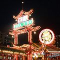 Jumbo Floating Restaurant, Hong Kong - panoramio (1).jpg