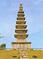 Jungwontappyeongnichilcheungseoktap (Seven storied stone pagoda in Tap-pyeong-ri) 02.jpg