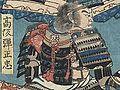 Kōsaka Masanobu (高坂 昌信).jpg