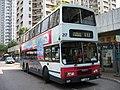 KCRC 217 - Flickr - megabus13601.jpg