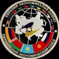 KG-2015-Ag-10som-EAEU-b.png