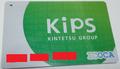 KIPS ICOCA.png