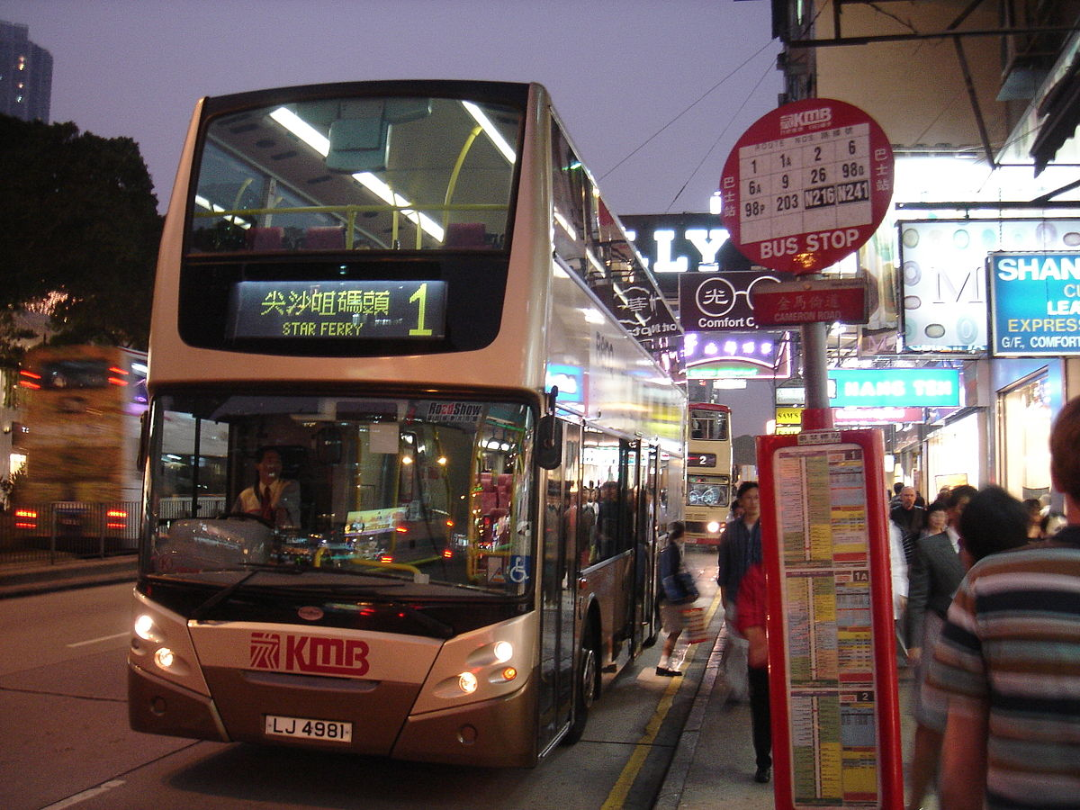 First Time Driver >> KMB Route 1 - Wikipedia