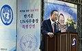 KOCIS Ban KiMoon Lecture in Korea 06 (9620811364).jpg