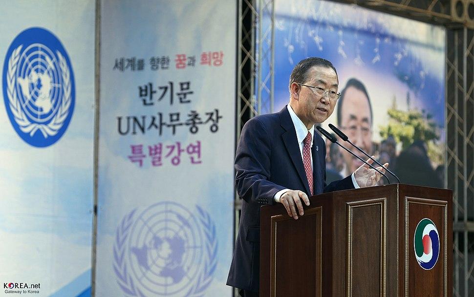 KOCIS Ban KiMoon Lecture in Korea 06 (9620811364)