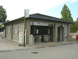 KOKUSAIKAIKAN Station No.3 Exit.JPG