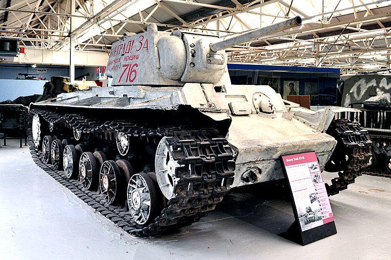 File:KV1B Heavy Tank at the Tank Museum, Bovington.jpg