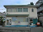 Kagoshima Toso Post office.JPG
