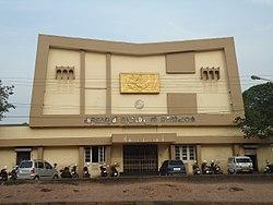 Kalamassery Municipal Town Hall.JPG