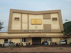Kalamassery - Town Hall