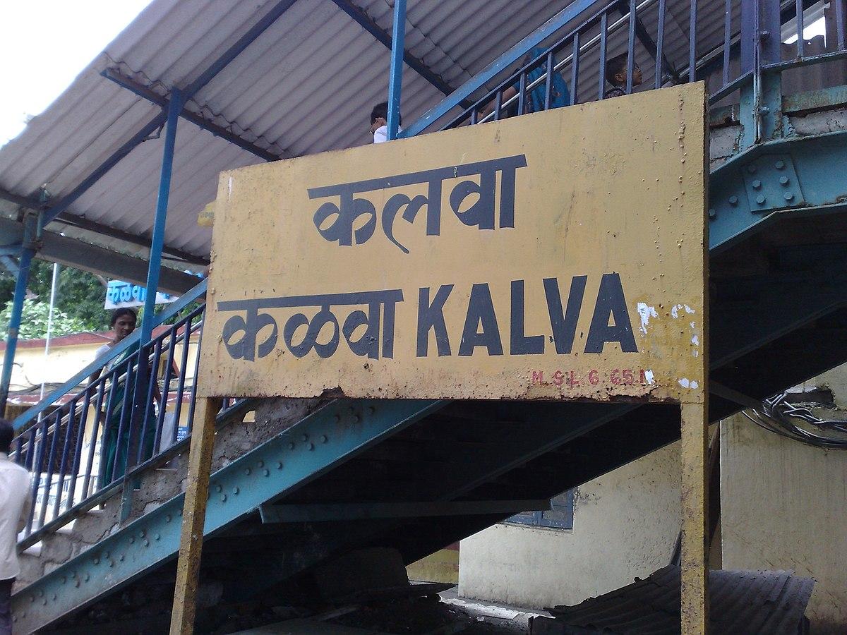 Kalwa Railway Station