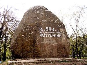 Історія Житомира — Вікіпедія f91bd831237be